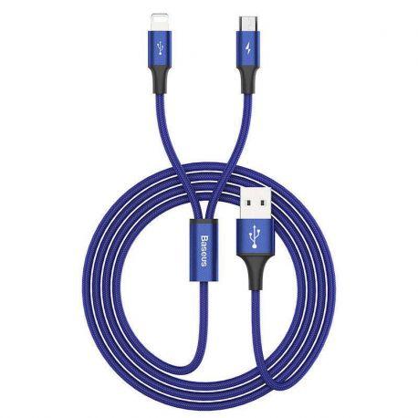 کابل 2 سر USB Type-C - Lightning باسئوس 1.2 متر CAML